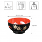 Preview: ABS Lacquerware Bowl at Tokyo Design Studio (picture 2 of 2)