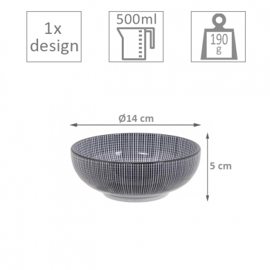 Sendan Black Tayo Bowl at Tokyo Design Studio (picture 2 of 2)