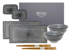 TDS, Luxury Sushi Set, Sendan Black, 8tlg, Art.-Nr. 0484